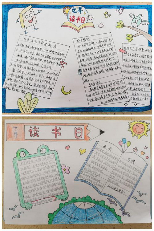 三年级日记教师节_三年级的数学日记_三年级的数学日记大全