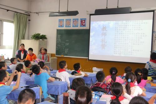 三年级日记教师节_小学生三年级数学日记_三年级数学日记