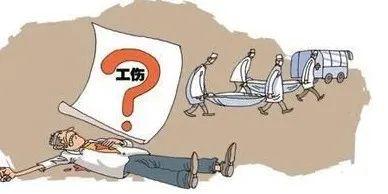 上海外滩发生踩踏事故_刘庄小学假期突发事故应急预案_员工假期发生事故