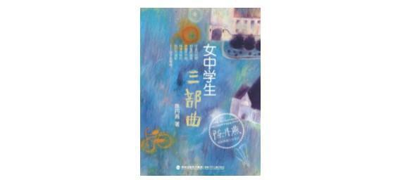 中国中学生作文大赛创新精神_中学生创新作文